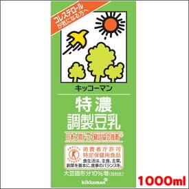 キッコーマン豆乳・特濃調整豆乳1000ml×6本[常温保存可能]キッコーマン 豆乳
