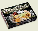 富山ブラックラーメン誠や生麺2食入(スープ付)/富山らーめん中華そばぶらっく黒まことや