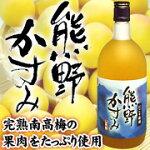 紀州にごり梅酒・熊野かすみ720ml(完熟紀州南高梅使用)