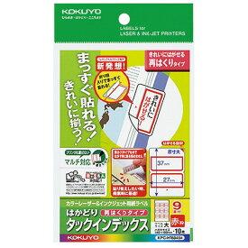 【コクヨ】KPC-HT6045R