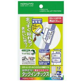 【コクヨ】KPC-HT6055B