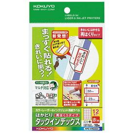 【コクヨ】KPC-HT6055R