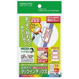 【コクヨ】KPC-HT6065R