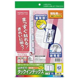 【コクヨ】KPC-T1691B
