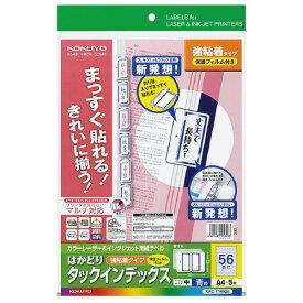 【コクヨ】KPC-T1692B