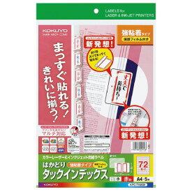 【コクヨ】KPC-T1693R