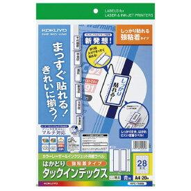 【コクヨ】KPC-T690B