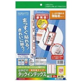 【コクヨ】KPC-T690R
