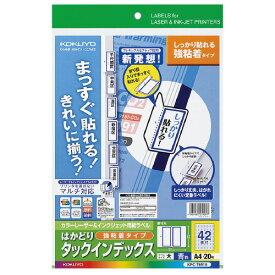 【コクヨ】KPC-T691B
