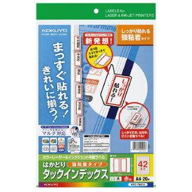 【コクヨ】KPC-T691R