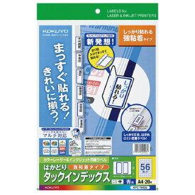 【コクヨ】KPC-T692B