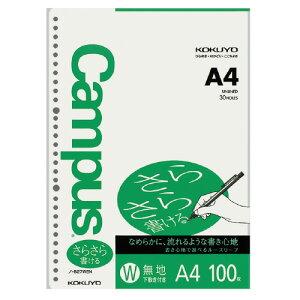 【コクヨ】 キャンパス ルーズリーフ さらさら書ける A4(30穴) 無地 100枚 ノ-827WEN