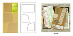 ◆【ミドリ】トラベラーズノート リフィル ポケットシール 14248-006