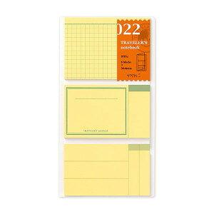 ◆【ミドリ】トラベラーズノート リフィル 付せん紙 14347-006