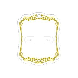 ◆【ササガワ】オリジナルワークス ピアス・イヤリング 専用台紙 M 白 ホワイト 19-2612【ハンドメイド用品】