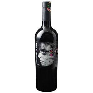 オノロ・ベラ・ボデガス アテカ【ヴィンテージは順次変わります】赤ワイン スペイン 木樽熟成 ヒルファミリー ギフト プレゼント 750ML