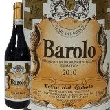 バローロテッレ・デル・バローロ170本のバローロの頂点を極めたバローロ![2011]ワインwine
