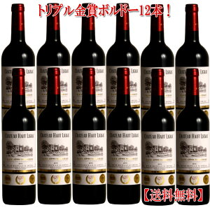 【ケース販売12本】シャトー・オー・リニャック[2018]トリプル金賞12本!日本に届いた状態のカートンのままお届けしますワイン ギフト ワイン 赤ワイン 金賞 750ML父の日