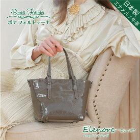 エレノア 2wayハンドバッグ 日本製 エナメル 葉柄 型押し 牛革 本革 ボナ レディース ハンドメイド オリジナル かばん 鞄 ちょうどいいサイズ感 おしゃれ 大人可愛い 肩掛け 斜め掛け ボタニカル オンオフ 30代 40代 50代 大人可愛い 可愛い 小さめ ワンマイルバッグ