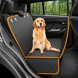 ペット用 ドライブシート 犬 車 シートカバー 防水 厚地 丈夫