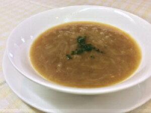 オニオンのスープ 自家製農園で栽培した野菜を使用 玉ねぎ 自店オリジナル レトルト 常温保存 温めてそのまま容器へ 安心 安全 無農薬 無添加 オニオングラタンスープにもアレンジ