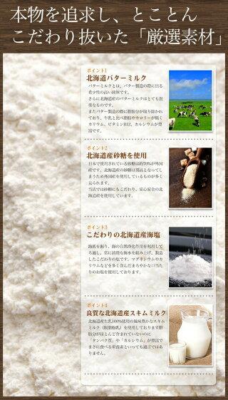 【今なら嬉しいおまけ付!】◆北海道小麦の食パンミックス◆リッチプレーン風味◆1斤用300g×3袋プチギフトにもオススメ!自宅で簡単手作りパン!嬉しいドライイーストのオマケ付!ホームベーカリーで焼きたてパンの出来上がり♪【RCP】【レストランぼーの】【メール便】