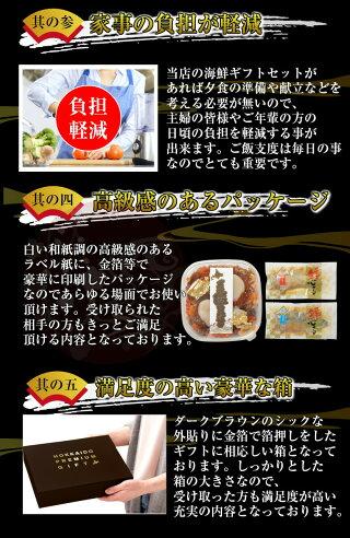 (お歳暮ギフトプレゼント)送料無料北海道.海鮮ギフトセット7品.1〜2名様向けグルメ食品魚介海産物水産ギフトランキング魚いくら詰め合わせ贈り物【FF】