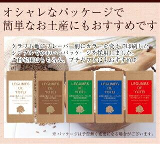 【送料無料】5種類から選べる北海道小麦の.パンケーキミックス1袋.【レビュー評価4,4突破!】アルミフリーでお子様も安心ホットケーキ/ホットケーキミックス好きに◎業務用もありますパンケーキ【C】