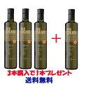 サレミ RE 【500ml】3本購入で1本プレゼントエクストラ バージンオリーブオイル DOP