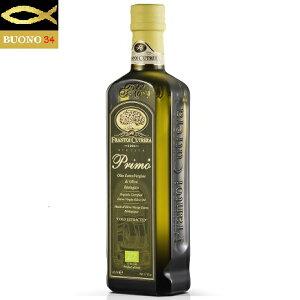 プリモBIO【500ml】エクストラ バージンオリーブオイル シチリア州/イタリア トンダイブレア種/フレッシュな香り/クトレッラ