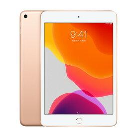 アップル APPLE ipad mini(第5世代) 64GB GOLD MUQY2LL/A