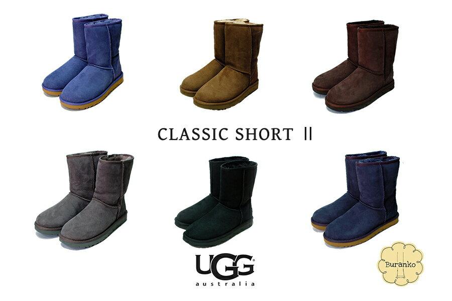 UGG CLASSIC SHORT 2 アグ クラシックショート2 撥水加工 ムートンブーツ