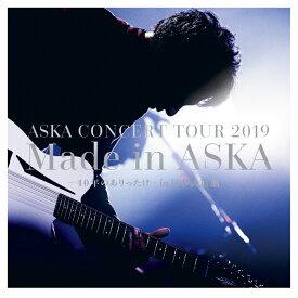 (CD)ASKA CONCERT TOUR 2019 Made in ASKA -40年のありったけ- in 日本武道館