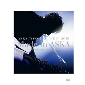 (DVD)ASKA CONCERT TOUR 2019 Made in ASKA -40年のありったけ- in 日本武道館