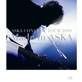 (Blu-ray)ASKA CONCERT TOUR 2019 Made in ASKA -40年のありったけ- in 日本武道館