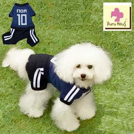 2018サッカーユニフォーム愛犬のお名前プリント無料ロンパースタイプ 名入れ Tシャツ 犬 名前  ペット ダックス チワワ ヨーキー トイプー