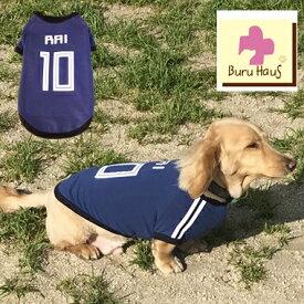 2018サッカーユニフォーム愛犬のお名前プリント無料ダックスタイプ 日の丸無しver 名入れ Tシャツ 犬 名前  ペット ダックス チワワ ヨーキー トイプー
