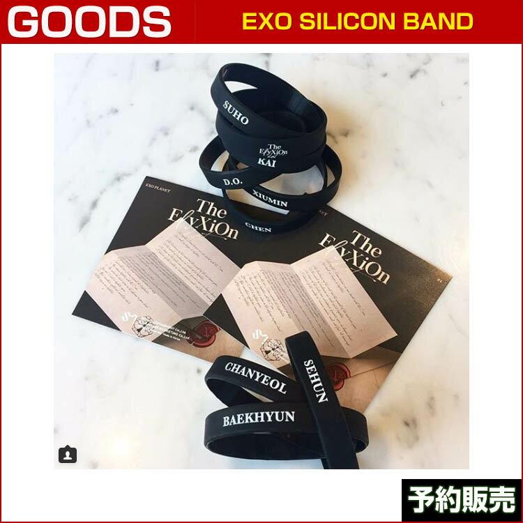 EXO SILICON BAND / SUM DDP / 1807exo /1次予約