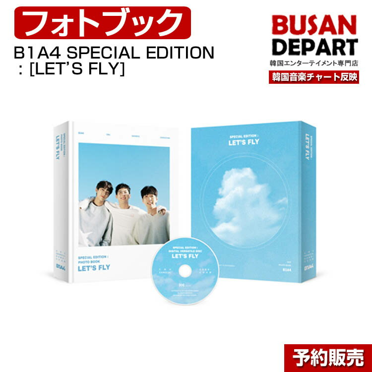 B1A4 SPECIAL EDITION : [LET'S FLY] フォトブック DVD 1次予約