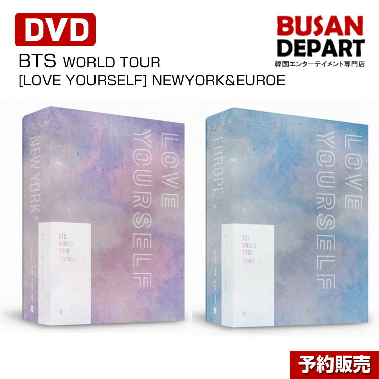 [NEW YORK/EUROPE DVD]BTS WORLD TOUR [LOVE YOURSELF] NEW YORK/EUROPE DVD (CODE ALL) 2次予約