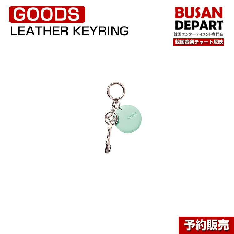 4. LEATHER KEYRING / SHINee DEBUT 11th ANNIVERSARY 1次予約