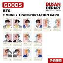 BTS T MONEY CARD 防弾少年団 BTS 半透明カード交通カード 公式商品 TRANSPORTATION CARD CU 在庫確保済み 送料無料
