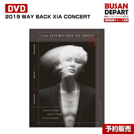 2019 WAY BACK XIA CONCERT in Japan DVD (CODE ALL) 1次予約 送料無料