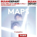 MAPS 4月号 (2019) 表紙画報インタビュー : SUPERJUNIOR イェソン 1次予約 送料無料