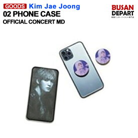 02 PORTABLE BATTERY [キムジェジュン Kim Jae Joong 2020 asia tour CONCERT in seoul MD]1次予約