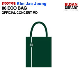 06 ECO BAG エコバッグ [キムジェジュン Kim Jae Joong 2020 asia tour CONCERT in seoul MD]1次予約