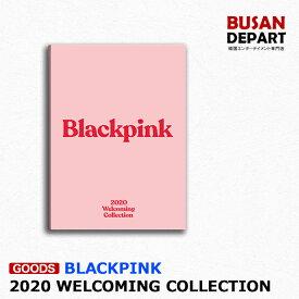 BLACKPINK [BLACKPINK's 2020 WELCOMING COLLECTION] DVD フォトブック カレンダー 韓国音楽チャート反映 1次予約 送料無料