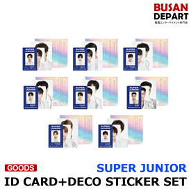 SUPER JUNIOR Beyond LIVE MD [03 ID CARD+DECO STICKER SET] The SUPER SHOW 1次予約 送料無料