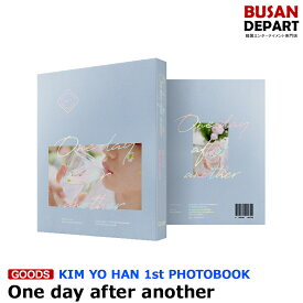 KIM YO HAN 1st PHOTOBOOK [One day after another] DVDコードALL 写真集 キムヨハン1次予約 送料無料
