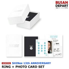 SHINee 13th ANNIVERSARY [03 RING + PHOTO CARD SET] 公式 SM 13周年 1次予約 送料無料
